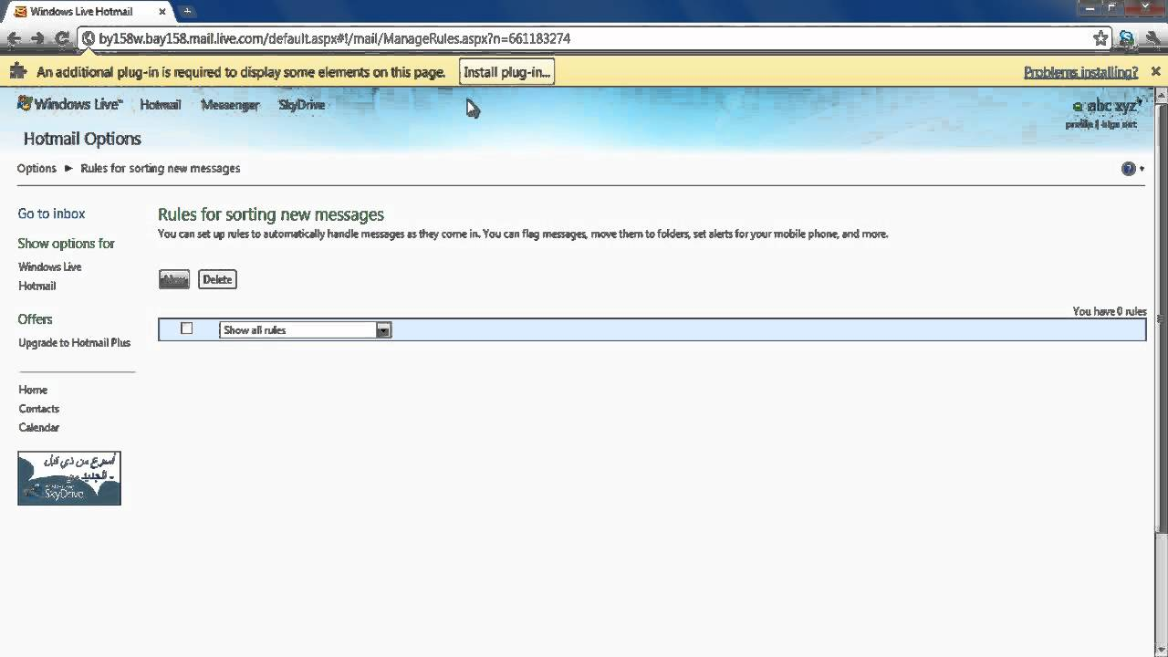 Want to Forward an Email on Microsoft Hotmail | Follow the Steps